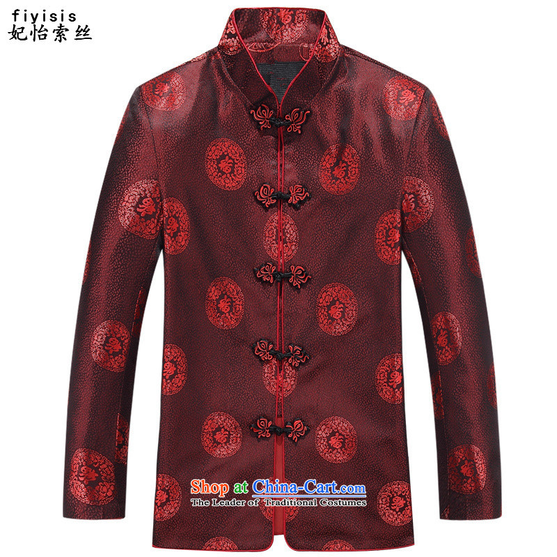 Princess Selina Chow (2015) in the number of older fiyisis Tang dynasty meditation services for couples ball track suit Autumn Chinese Female to Male Male Male) Red Kit聽175/L, Princess Selina Chow (fiyisis) , , , shopping on the Internet