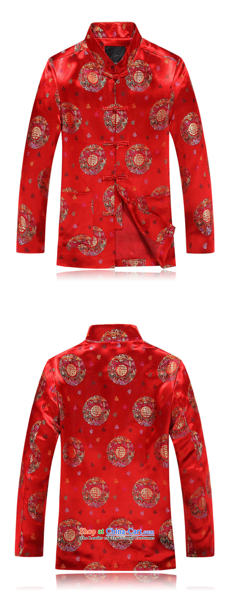 Princess Selina Chow (fiyisis) Tang dynasty older couples with older Tang Chiu-loaded men and women jackets of older persons and Tang dynasty Autumn Chinese Mock Men red t-shirt聽185/XXL picture, prices, brand platters! The elections are supplied in the national character of distribution, so action, buy now enjoy more preferential! As soon as possible.
