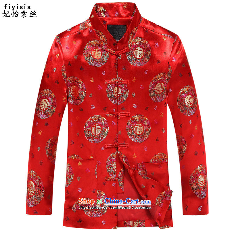 Princess Selina Chow _fiyisis_ Tang dynasty older couples with older Tang Chiu-loaded men and women jackets of older persons and Tang dynasty Autumn Chinese MOCK MEN聽185_XXL red T-Shirt