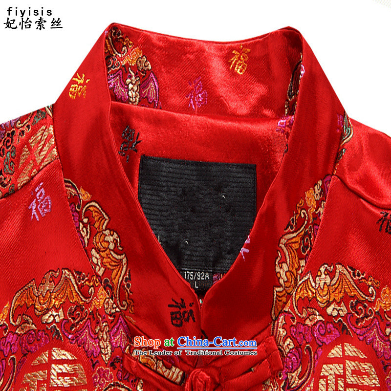 Princess Selina Chow (fiyisis) Tang dynasty older couples with older Tang Chiu-loaded men and women jackets of older persons and Tang dynasty Autumn Chinese Mock Men red t-shirt聽185/XXL, Princess Selina Chow (fiyisis) , , , shopping on the Internet
