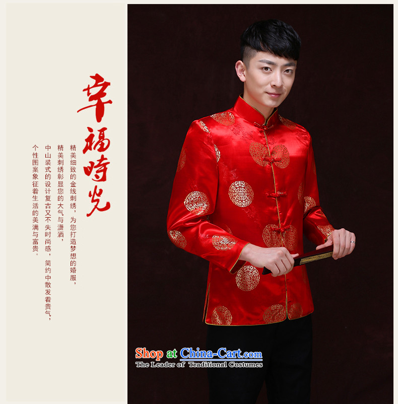 Tsai Hsin-soo wo service of men's new Chinese style wedding married men and Tang dynasty red Sau Wo serving Chinese tunic national costumes of the bridegroom bows dress Chinese bridegroom blouses A聽L picture, prices, brand platters! The elections are supplied in the national character of distribution, so action, buy now enjoy more preferential! As soon as possible.
