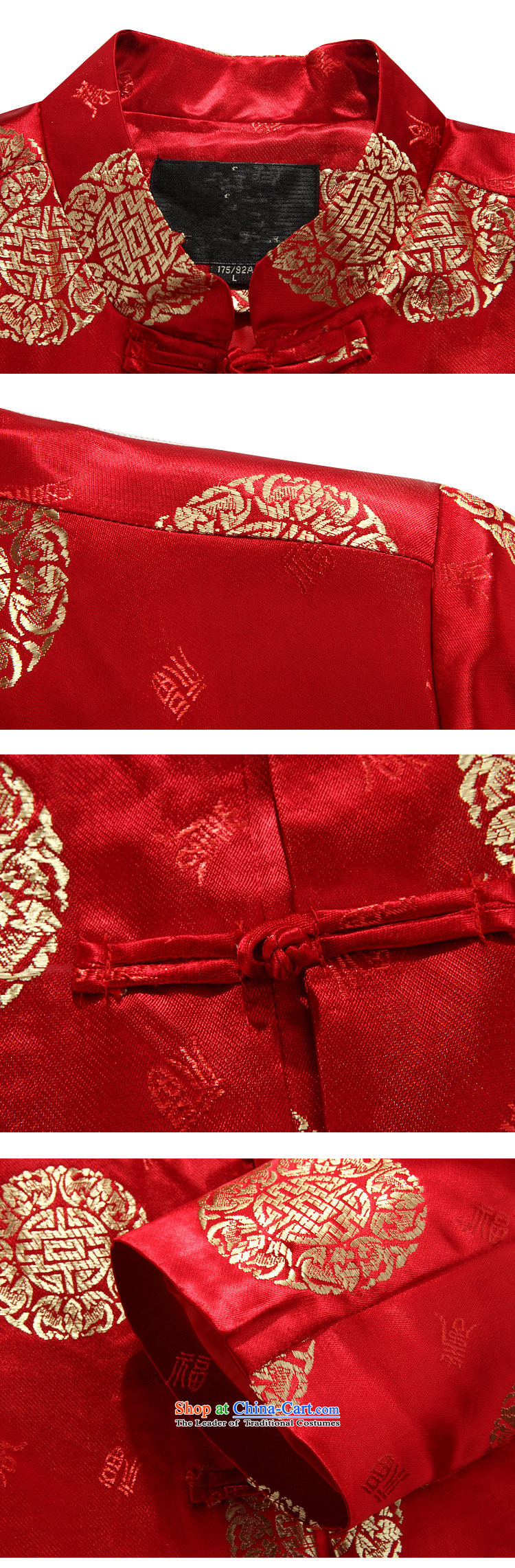 Princess Selina Chow (fiyisis autumn men Tang long-sleeved shirt with large numbers of older persons in the Tang dynasty couples mom and dad golden marriage celebrated the birthday of the Tang dynasty male red t-shirt 170/M picture, prices, brand platters! The elections are supplied in the national character of distribution, so action, buy now enjoy more preferential! As soon as possible.