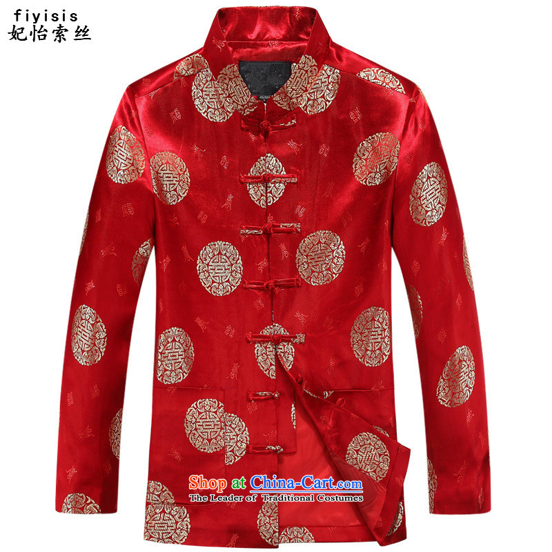Princess Selina Chow (fiyisis autumn men Tang long-sleeved shirt with large numbers of older persons in the Tang dynasty couples mom and dad golden marriage celebrated the birthday of the Tang dynasty male?170/M red T-Shirt