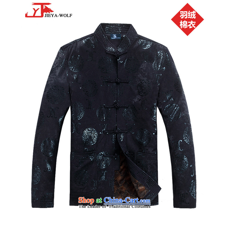 - Wolf JIEYA-WOLF2015, New Tang Dynasty Long-Sleeve Shirt stylish and cozy autumn and winter China wind men dark blue cotton coat?190_XXXL