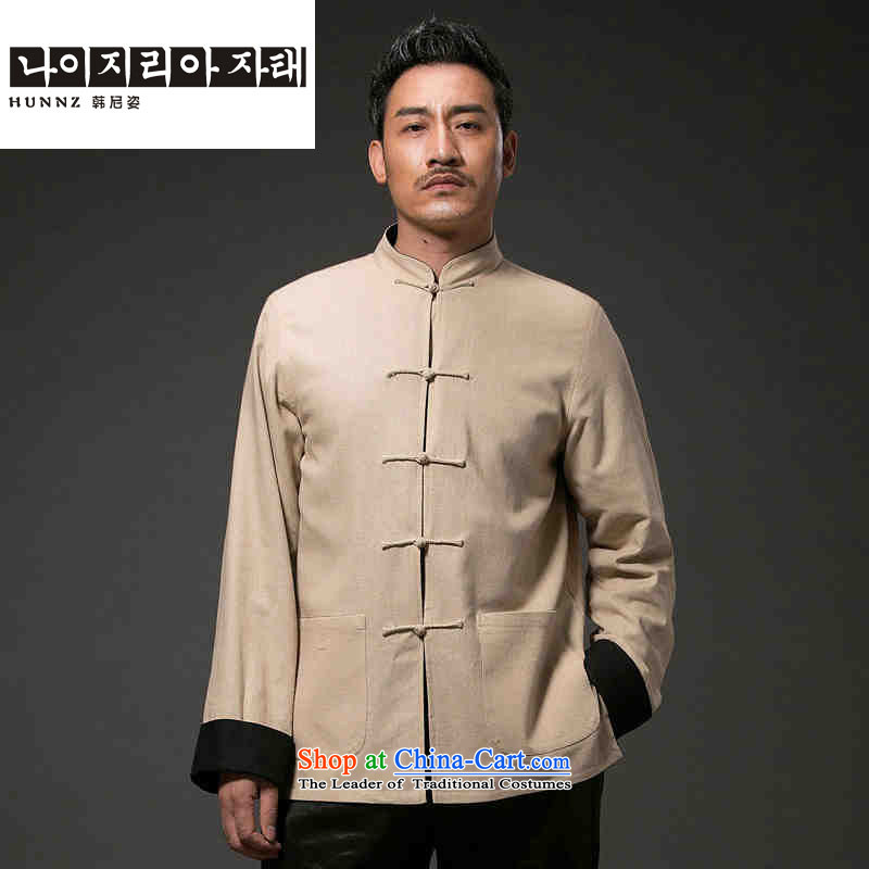 China wind retro HANNIZI Tang dynasty Classic Sau San stylish and simple collar disc detained men wear clothing duplex XXXL Light Yellow