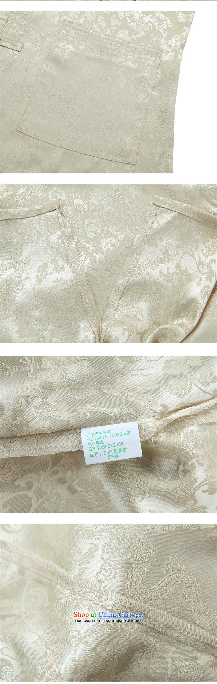 Princess Selina Chow (fiyisis) elderly men long-sleeved Tang Dynasty Package China wind elderly costume Han-chun to intensify the gray Grandpa Kit Blue Kit聽180 pictures, prices, brand platters! The elections are supplied in the national character of distribution, so action, buy now enjoy more preferential! As soon as possible.