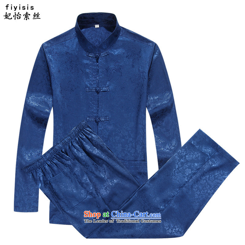 Princess Selina Chow _middle-aged men and a long-sleeved fiyisis_ men fall Tang Dynasty Han-national costumes collar middle-aged men Tang Dynasty Package white long-sleeved blue men Kit?170