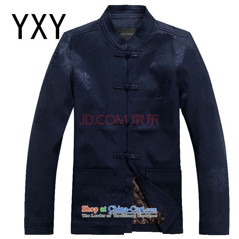The end of the round-light men during the spring and autumn long-sleeved Tang Dynasty Chinese word collar deduction will DY002 Han- dark blue XL