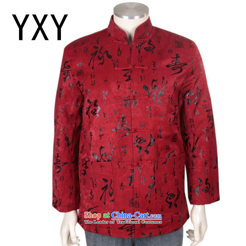 The end of the winter in light of older men's Tang dynasty men winterization jacket winter clothing plus cotton Chinese cotton coat Fu Lu Shou聽DY0112聽聽XXXL red