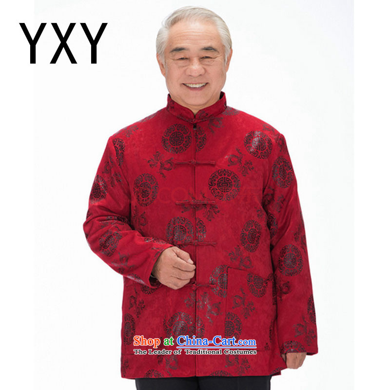At the end of light cotton older women and men in round Hee-ryong autumn and winter clothes for couples with thick coat DY0123 replacing Women Men Women XL 3XL red