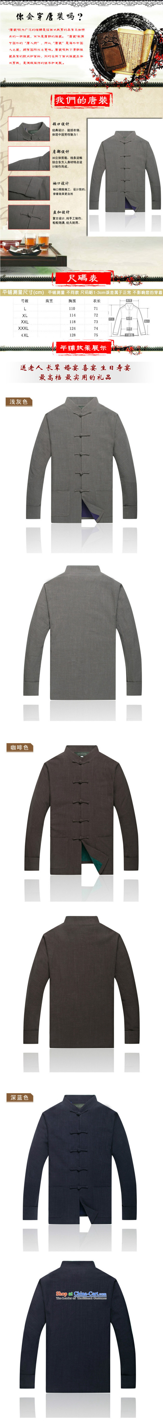 At the end of light cotton linen thick, men in Tang Dynasty linen older even shoulder Long-sleeve lined聽DY0738聽Brown聽M picture, prices, brand platters! The elections are supplied in the national character of distribution, so action, buy now enjoy more preferential! As soon as possible.