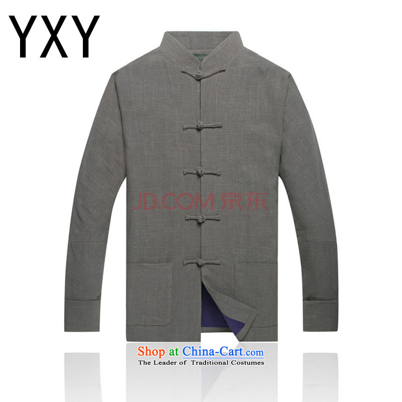 At the end of light cotton linen thick, men in Tang Dynasty linen older even shoulder Long-sleeve lined聽DY0738聽Brown聽M