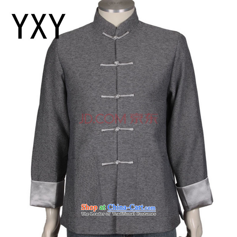 The end of the light in the collar of the Chinese Tang dynasty older men and flax gray jacket China wind national costumes?DY0308?Gray?L