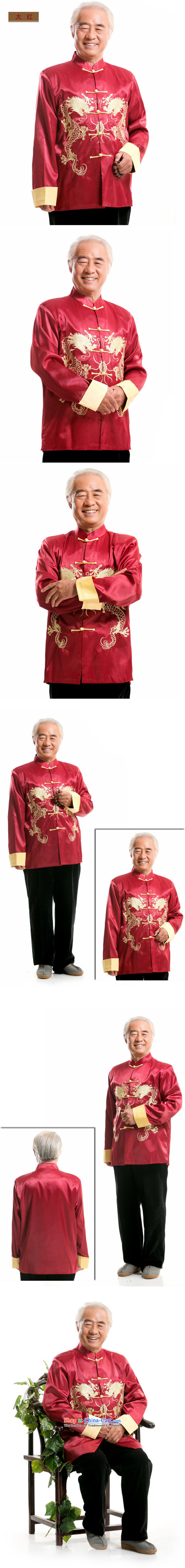 The end of the Chinese men light collar Tang dynasty sheikhs wind in older Ssangyong embroidery dragon will聽DY004聽Black聽XL Photo, prices, brand platters! The elections are supplied in the national character of distribution, so action, buy now enjoy more preferential! As soon as possible.