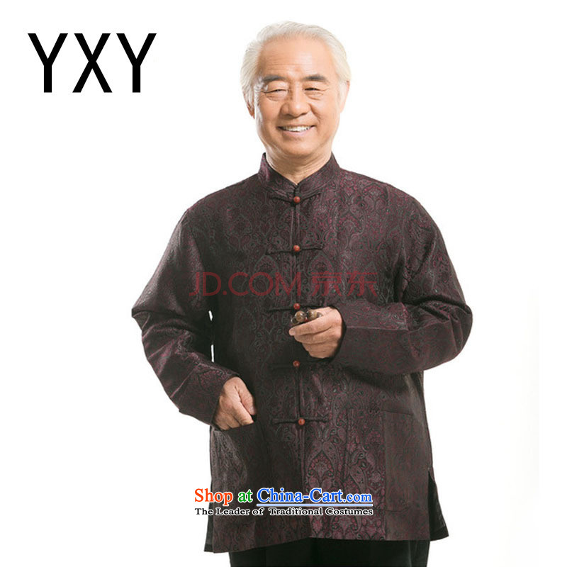 The end of the light of autumn and winter Chinese brocade coverlets in long-sleeved shirt older Tang blouses Mock-neck?DY0727 Chinese?Dark Red?M