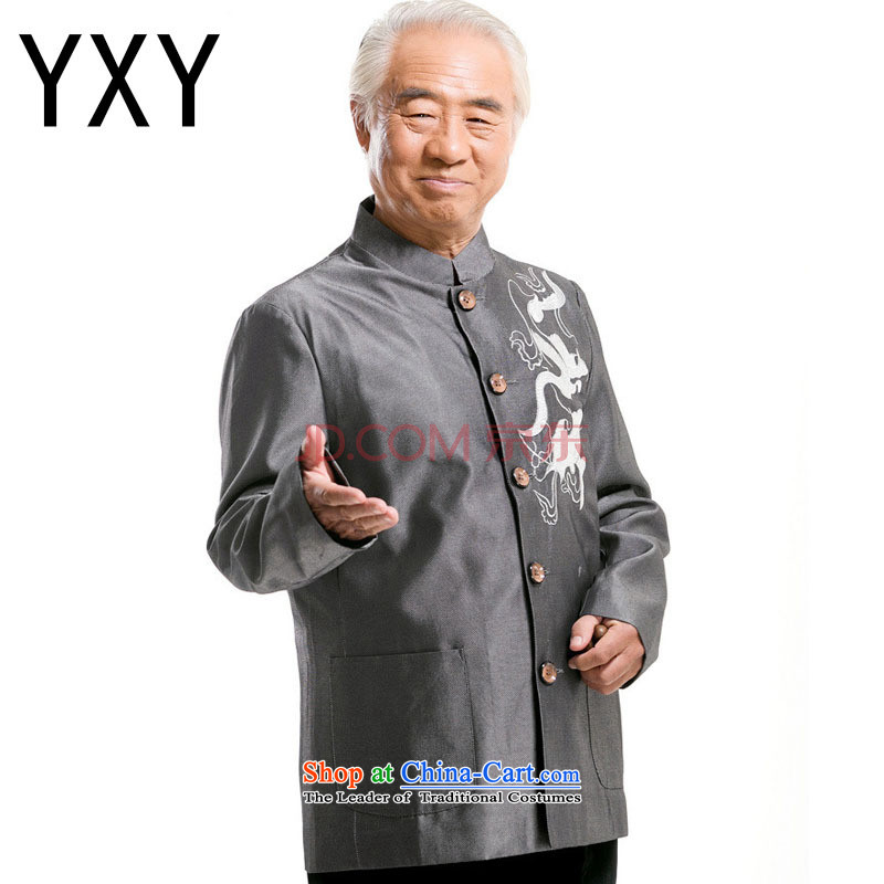 At the end of light embroidered dragon long-sleeved sweater in Chinese elderly Men's Mock-Neck Shirt?DY0733 Chinese??XXXL black