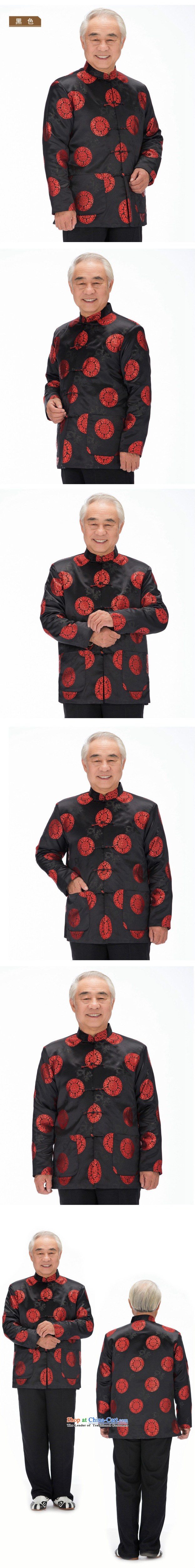 At the end of long-sleeved-light tray clip cotton robe in Tang Dynasty older men's jackets for winter DY0757 autumn black XXL picture, prices, brand platters! The elections are supplied in the national character of distribution, so action, buy now enjoy more preferential! As soon as possible.