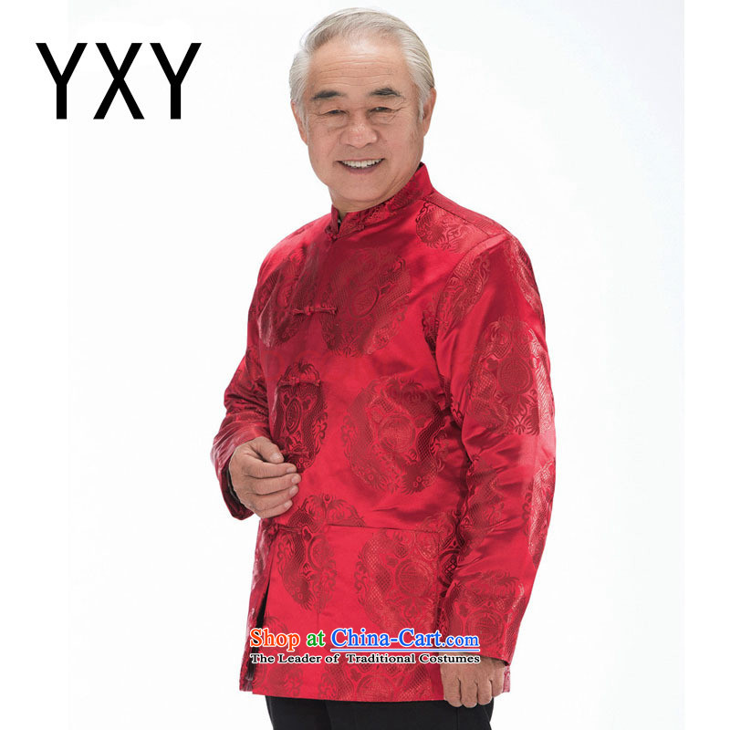 In line with long-sleeve sweater cloud Tang Chinese Double Dragon sheikhs tray clip cotton coat in the autumn and winter coats elderly men loaded?DY0758?deep red?XXL