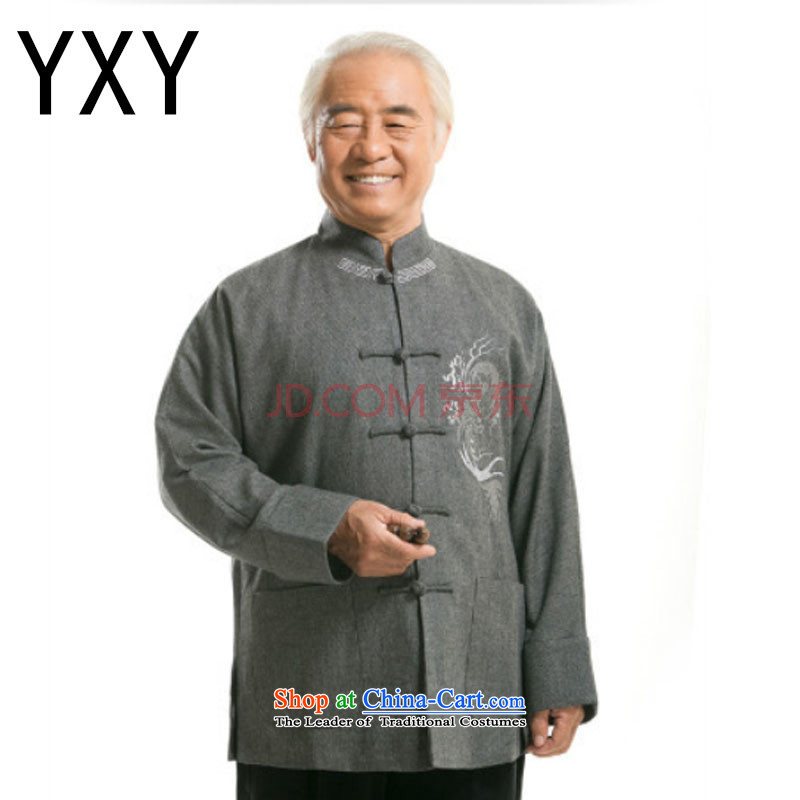 The end of the hair is light in the autumn and winter older men Tang dynasty national costumes tray clip jacket?DY0768-1?GRAY?M