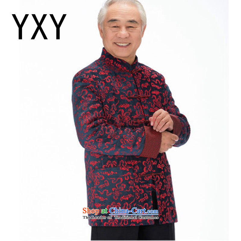 The end of the light of older herbs extract leisure thick long-sleeved ethnic men Tang jacket?DY1316?RED?L