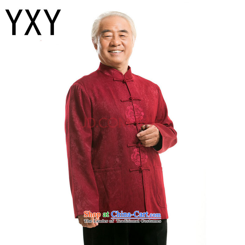 At the end of light in the number of older men long-sleeved T-shirt and Tang dynasty Chinese?DY727?RED?XXL
