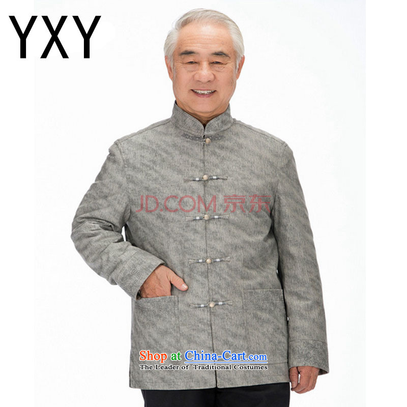 The end of the Chinese improved Ma Tei shallow veins men washable leather in Tang older leisure PU JACKET?DY1322?KHAKI?XXL