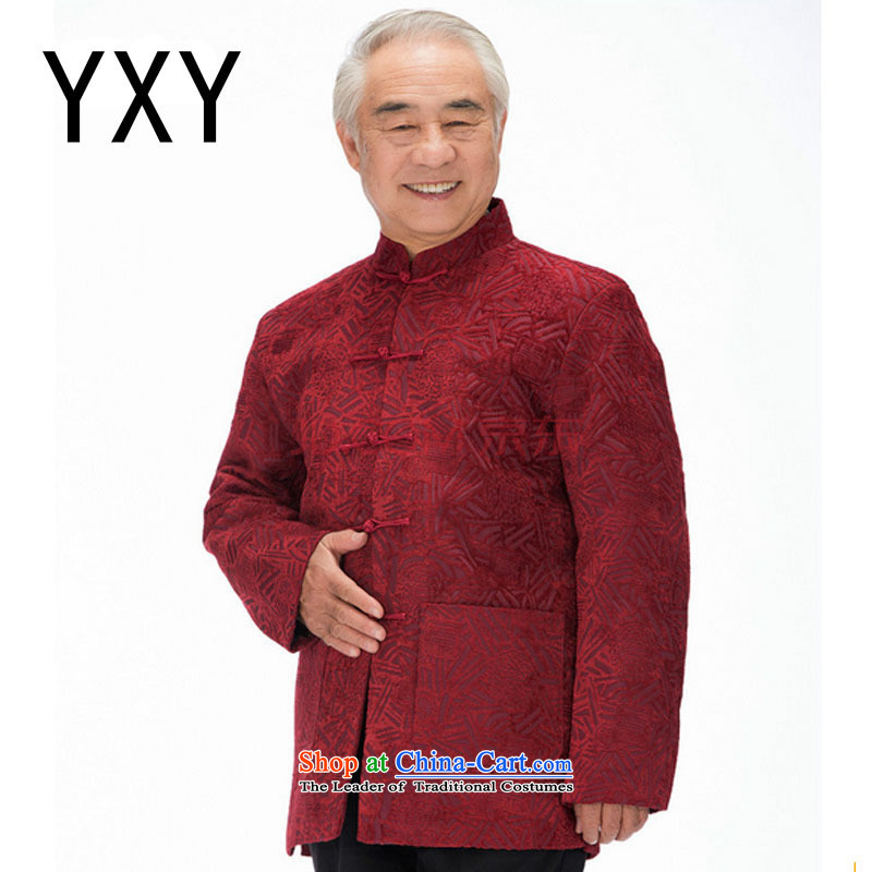 The end of the Tang dynasty joined the light of older upscale Tang Dynasty Chinese ROM older Men's Mock-Neck?DY1455 Clip?Black?M