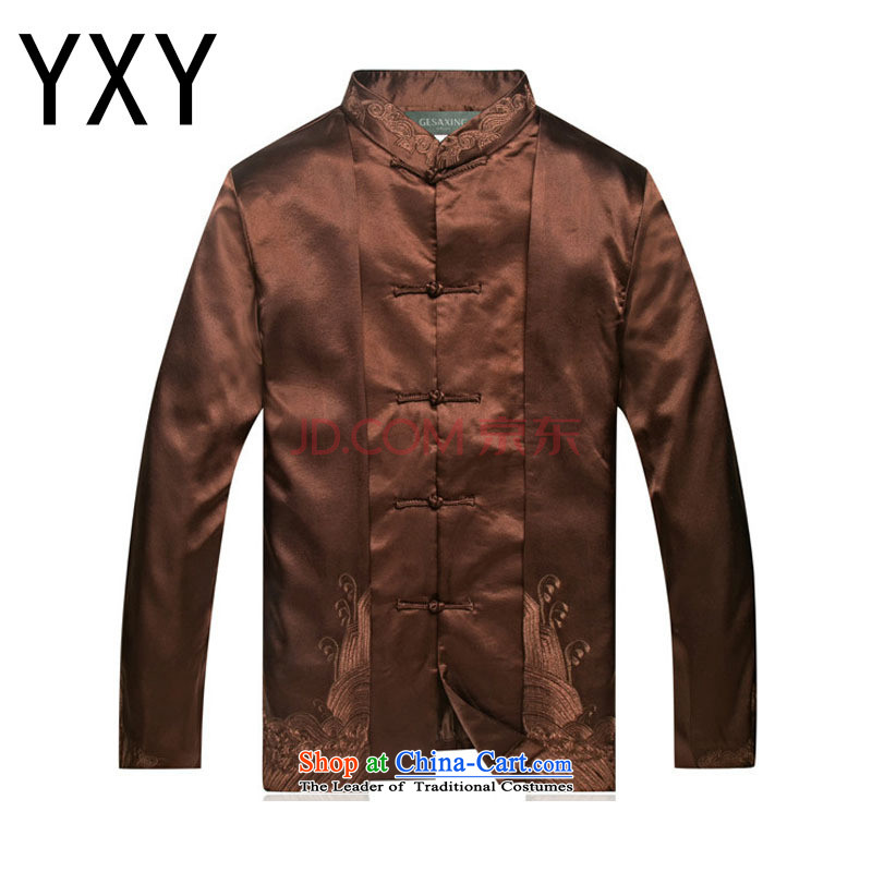 The end of the light of the Tang Dynasty Chinese clothing dress?DY7712?Brown?M