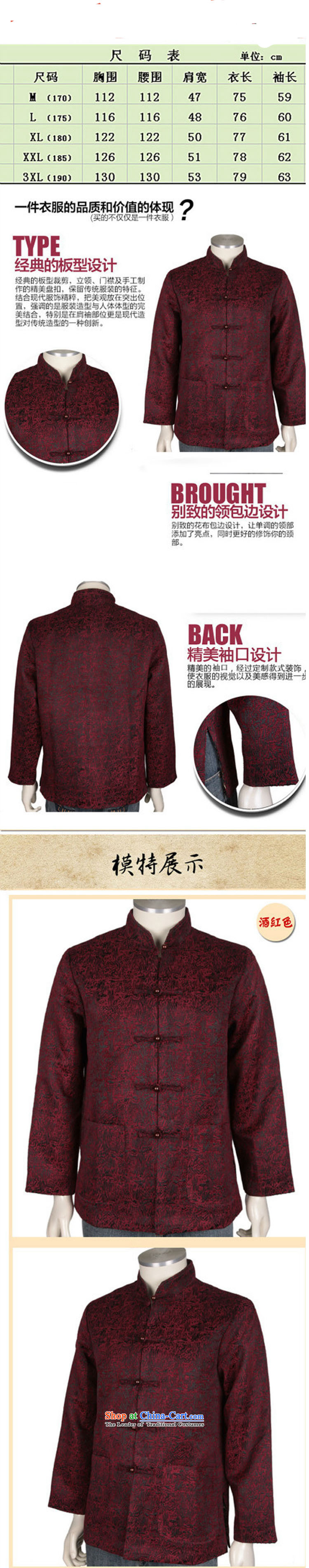 The end of the light of older Tang dynasty father grandfather replacing autumn replacing long-sleeved shirt Chinese jacket聽DY1369聽BROWN聽XXL picture, prices, brand platters! The elections are supplied in the national character of distribution, so action, buy now enjoy more preferential! As soon as possible.