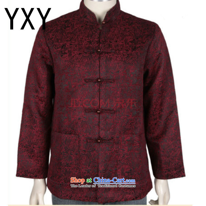 The end of the light of older Tang dynasty father grandfather replacing autumn replacing long-sleeved shirt Chinese jacket?DY1369?BROWN?XXL