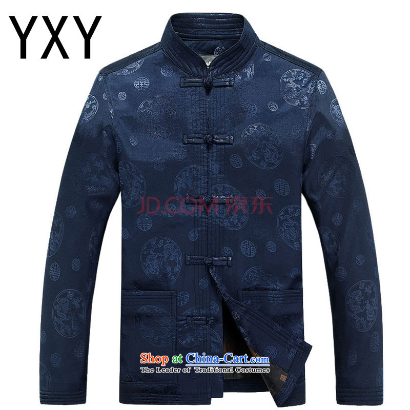At the end of light in the number of older men long-sleeved jacket Tang sheikhs wind Chinese dragon?DY9025 collar round?blue?XXL