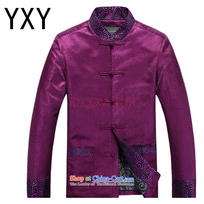 At the end of light in the elderly men dress China wind load new Tang Dynasty Dinner dress燚Y88021燾ontemptuous of purple燲L