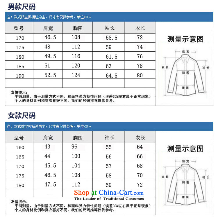 The wolf JIEYA-WOLF, New Tang dynasty men's jackets, autumn and winter for couples happy stylish men 2 big red-hi聽170/M field picture, prices, brand platters! The elections are supplied in the national character of distribution, so action, buy now enjoy more preferential! As soon as possible.