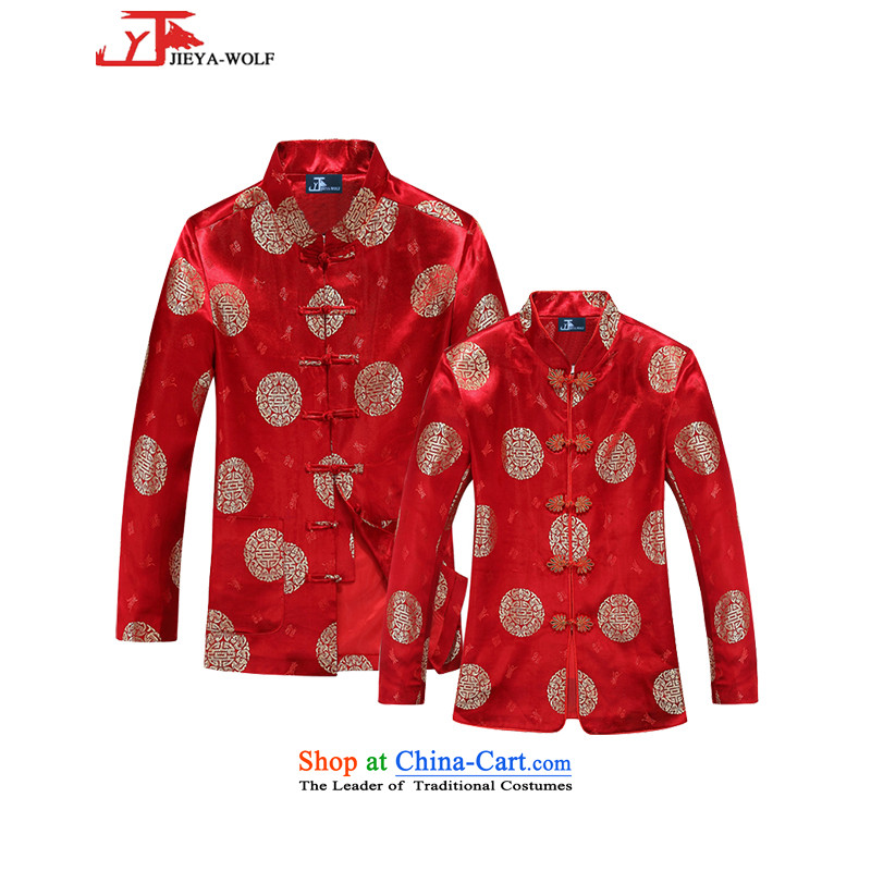 The wolf JIEYA-WOLF, New Tang dynasty men's jackets, autumn and winter for couples happy stylish men 2 big red-hi�0_M field