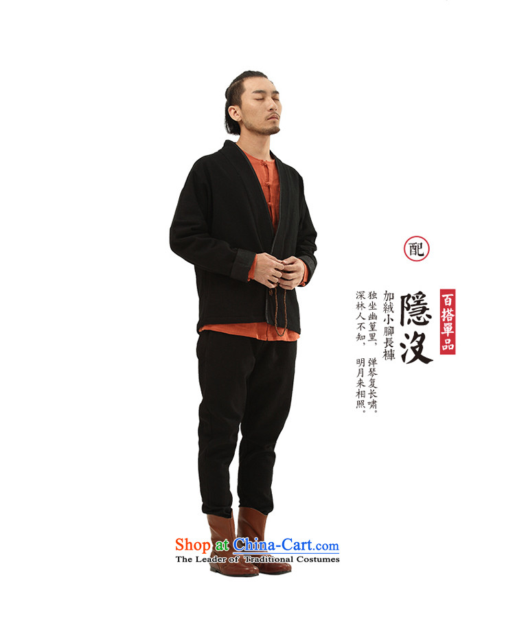 To Tree China wind autumn and winter new Tang dynasty men's Han-improved long-sleeved blouses and cotton linen color聽pictures, 185/XXL Hyun price, brand platters! The elections are supplied in the national character of distribution, so action, buy now enjoy more preferential! As soon as possible.