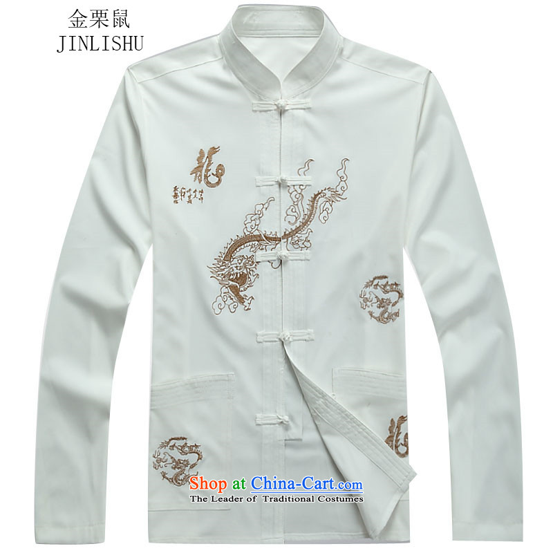 Kanaguri Mouse Tang Dynasty Men long-sleeved sweater collar Tang Dynasty Package kung fu tai chi service kit shirt white shirt�XXL