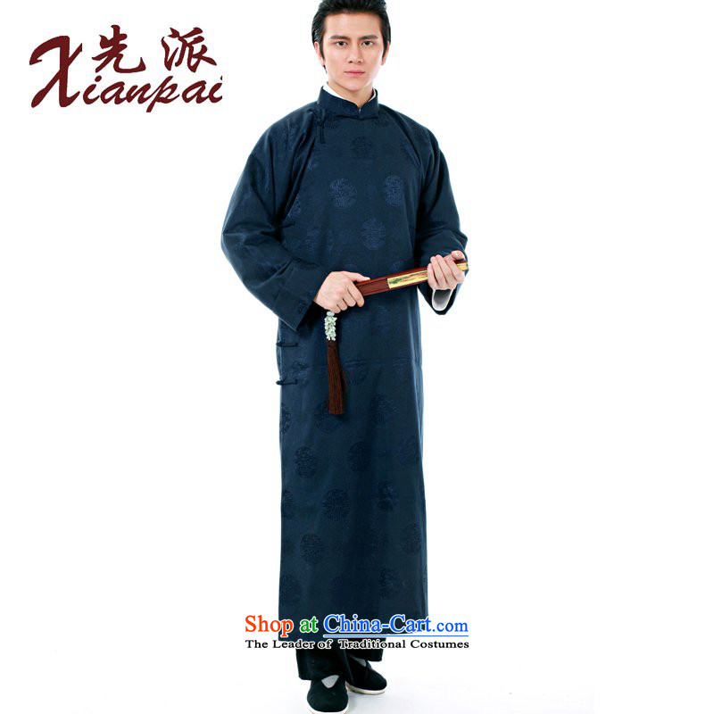 The dispatch of the Spring and Autumn Period and the Tang Dynasty New Men high-end dress robe comic dialogs dress Chinese Cheongsams stylish China wind in older long shoulder retro traditional XL blue circle robe燲L 爊ew pre-sale 5 day shipping