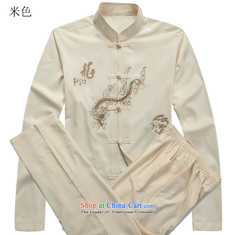 Kanaguri mouse autumn and winter New Men long-sleeved sweater Tang Dynasty Package red kit聽XXL picture, prices, brand platters! The elections are supplied in the national character of distribution, so action, buy now enjoy more preferential! As soon as possible.