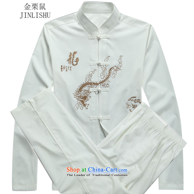 Kanaguri Mouse Tang Dynasty Men long-sleeved sweater collar Tang Dynasty Package kung fu tai chi service kit shirt White?XXL Kit