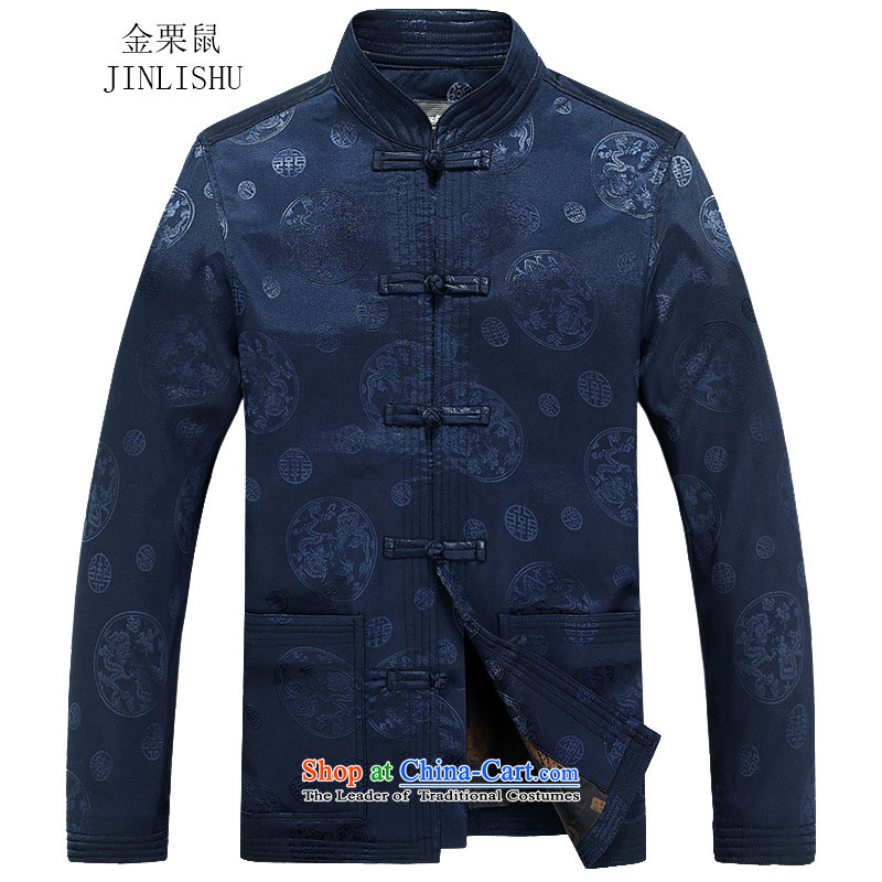 Kanaguri mouse autumn and winter new men thick long-sleeved jacket Tang elderly men too Shou Tang dynasty blue聽M_170 脙脼脪脗