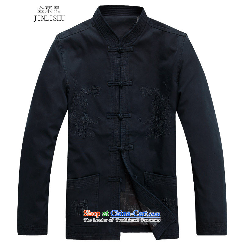 Kanaguri mouse autumn new Tang dynasty male long-sleeved jacket coat Han-improved Tang jacket dark blue?XL