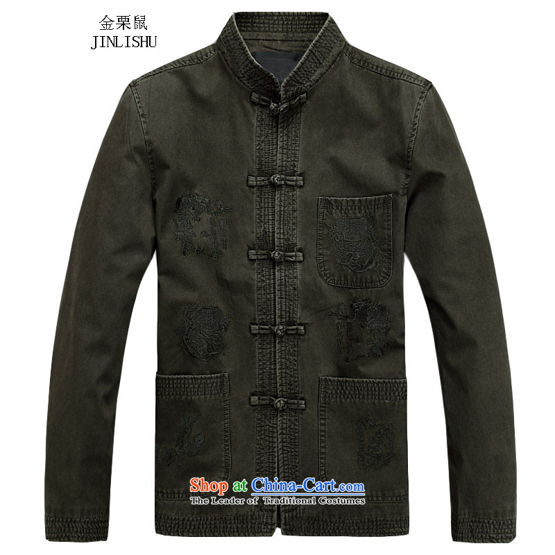 Kanaguri mouse autumn and winter New Men Tang China wind jacket in elderly men attired holiday gifts?3 color?XL_180