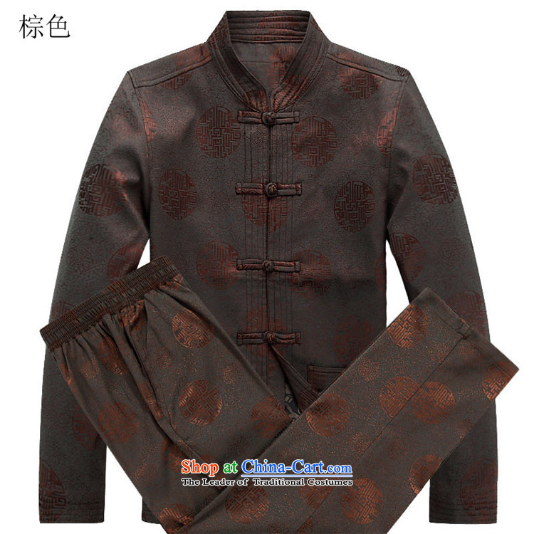 Kanaguri Mouse Tang dynasty new male packaged long-sleeved autumn men Tang dynasty brown trousers聽XXXL picture, prices, brand platters! The elections are supplied in the national character of distribution, so action, buy now enjoy more preferential! As soon as possible.