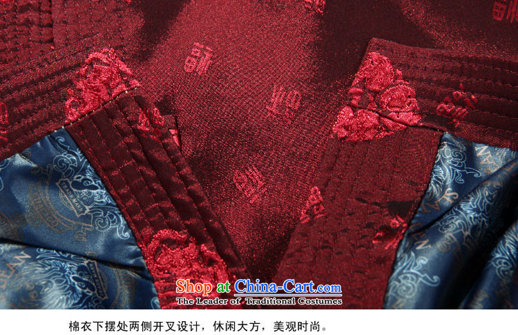 Kanaguri mouse autumn and winter new boys father replacing Tang dynasty聽XXL/185 Deep Blue Photo, prices, brand platters! The elections are supplied in the national character of distribution, so action, buy now enjoy more preferential! As soon as possible.