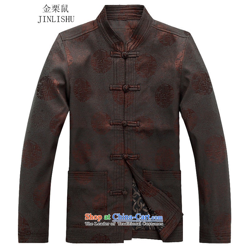 Kanaguri Mouse Suite New Tang dynasty Long-sleeve Kit Man Chun Tang jackets jacket brown shirt?S