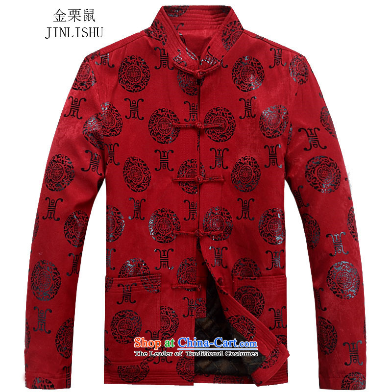 Kanaguri Mouse Tang jacket men fall_winter collections of older men thick Tang dynasty male long-sleeved shirt with a couplet燲XXL_190