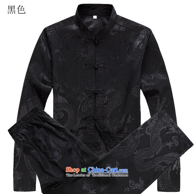 Kanaguri Mouse Tang dynasty male long-sleeved kit for autumn and winter by new long-sleeved kit in the Tang dynasty older men exercise clothing black L picture, prices, brand platters! The elections are supplied in the national character of distribution, so action, buy now enjoy more preferential! As soon as possible.