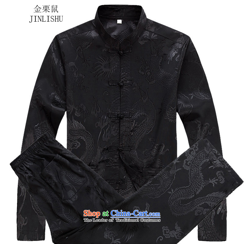 Kanaguri Mouse Tang dynasty male long-sleeved kit for autumn and winter by new long-sleeved kit in the Tang dynasty older men exercise clothing black L