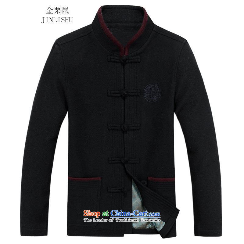 Kanaguri mouse in autumn, Tang older jacket jacket, long-sleeved shirt collar men Tang Dynasty navy blue long-sleeved father replacing�