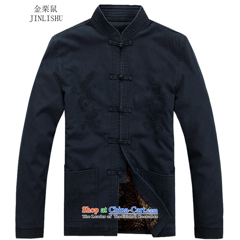 Kanaguri mouse new winter clothing thick men in Tang Dynasty cotton jacket older Men's Mock-Neck cotton coat Chinese father boxed national costumes燲L_180 Dark Blue